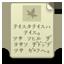 画像の貼り付けも対応の付箋紙ソフト「Stickypaper」