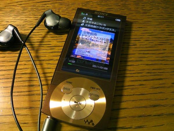 デジタルノイズキャンセリング&S-Master搭載のウォークマン「NW-A840」レビュー!