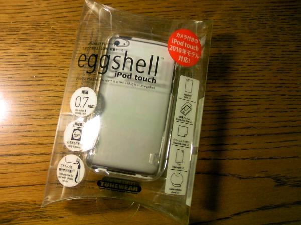 第4世代iPod touchの超薄型ケース「eggshell」レビュー!