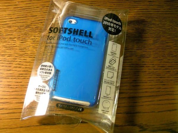 TUNEWEARの第4世代iPod touchケース「SOFTSHELL」レビュー!