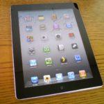 薄型軽量パワフルな新型「iPad 2」レビュー!- スペック編 –