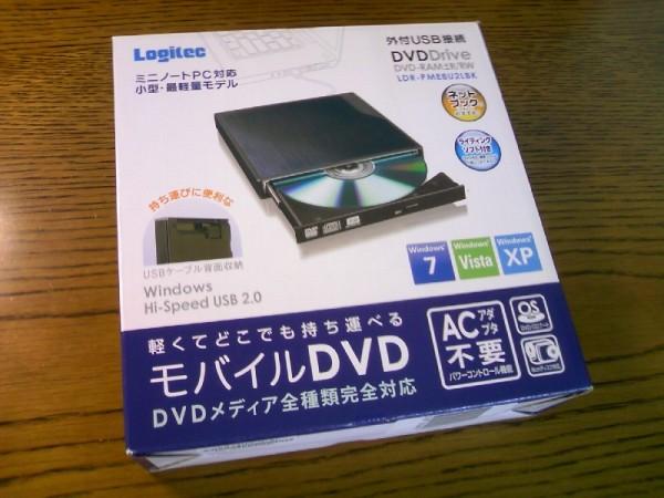 ロジテックのUSBバスパワー外付けDVDドライブ「LDR-PME8U2L」レビュー!