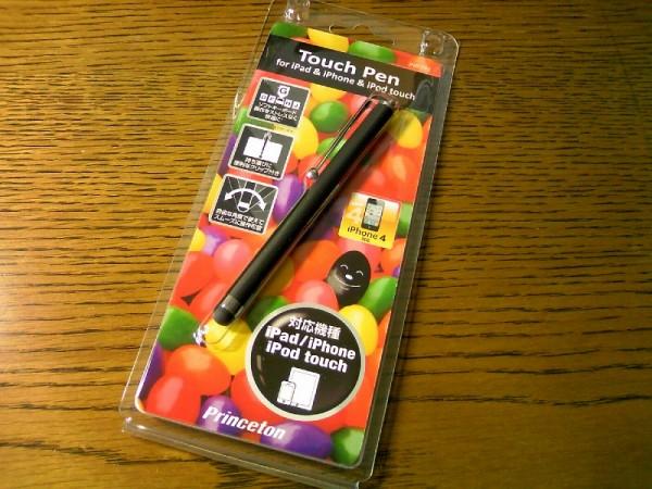 プリンストンのiPhone/iPad用タッチペン「PIP-TP2」レビュー!