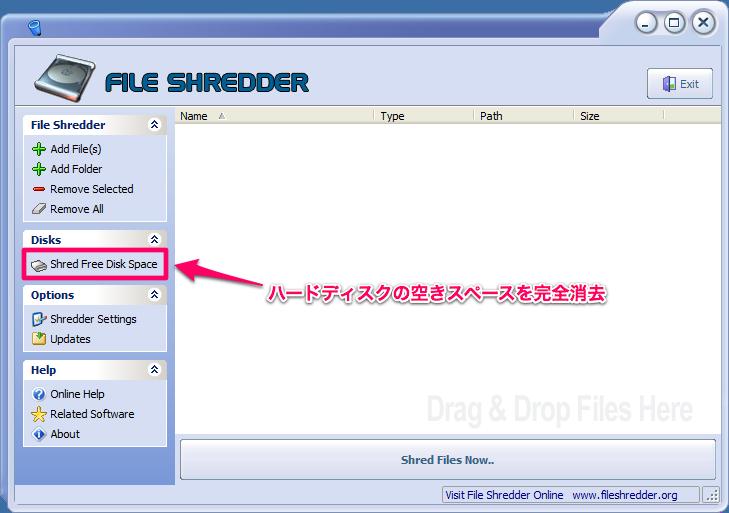 ハードディスク 完全 消去 フリー ソフト