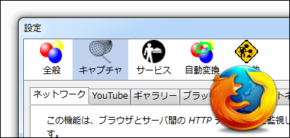video-downloadhelperのスクリーンショット