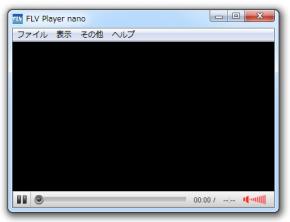 FLV Player nanoのスクリーンショット
