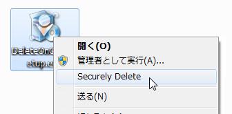 DeleteOnClick のスクリーンショット