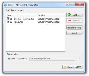 Free FLAC to MP3 Converterのスクリーンショット