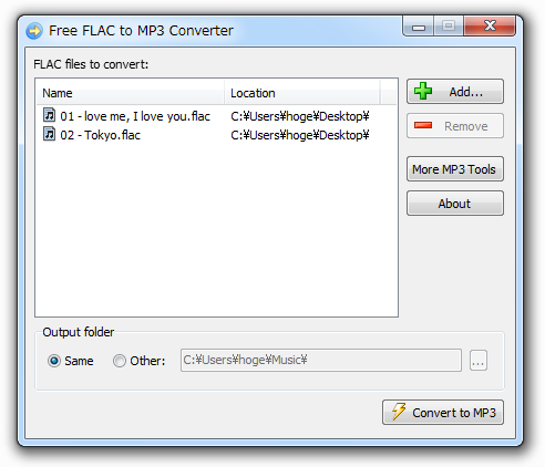 Free FLAC to MP3 Converter のスクリーンショット