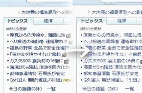 強制メイリオちゃんのスクリーンショット