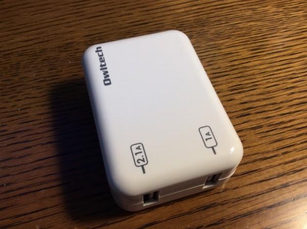 スマホとタブレットを同時に充電可能な2ポートUSB充電器レビュー!