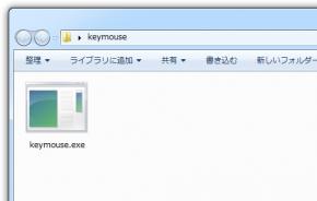 Keymouseのスクリーンショット