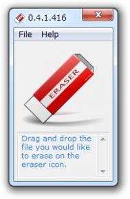 Quick Eraseのスクリーンショット