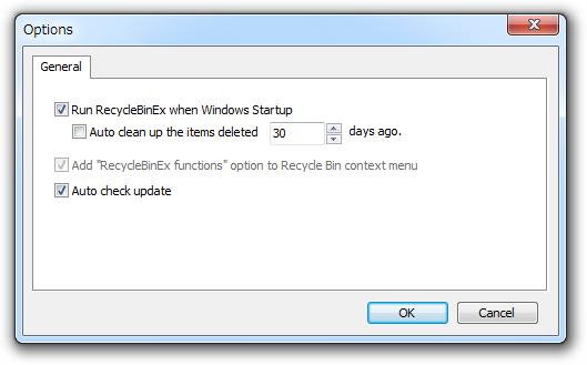 「RecycleBinEx」の設定画面