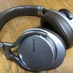 SONYの高音質Bluetoothヘッドホン「MDR-1ABT」レビュー!