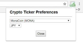 Crypto Tickerのスクリーンショット