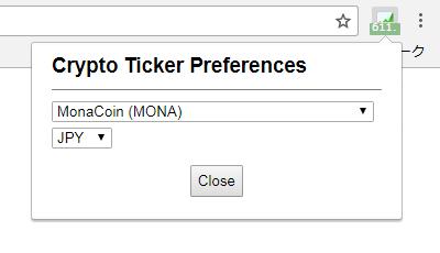 Crypto Ticker のスクリーンショット