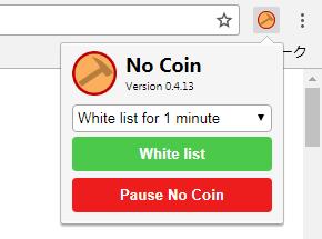 No Coinのスクリーンショット