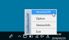 CoolMonitorOffのスクリーンショット