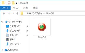 Monoffのスクリーンショット