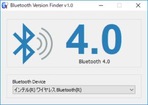 Bluetooth Version finderのスクリーンショット