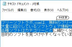 Nanmojiのスクリーンショット