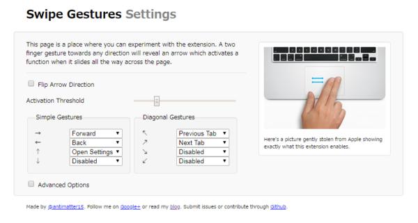 Swipe Gesture のスクリーンショット