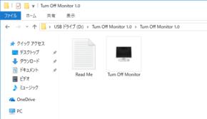 Turn Off Monitorのスクリーンショット