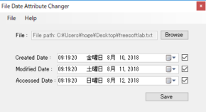 File Date Attribute Changerのスクリーンショット