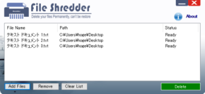 File Shredderのスクリーンショット