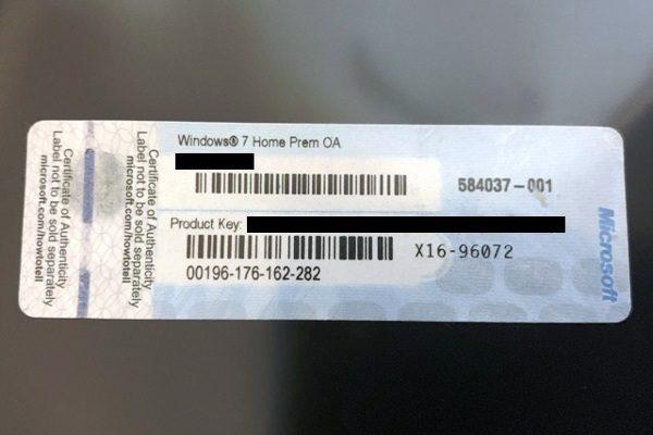 ヤフオクで売ってるWindowsの激安プロダクトキーはライセンス違反で違法?