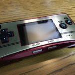 レトロな伝説のゲーム機ファミコンカラーの「ゲームボーイミクロ」レビュー!