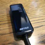 Switchでも使えるBUFFALOの有線LANアダプター「LUA4-U3-AGTE-BK」レビュー!