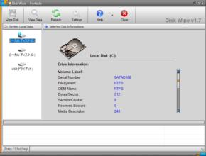 Disk Wipeのスクリーンショット