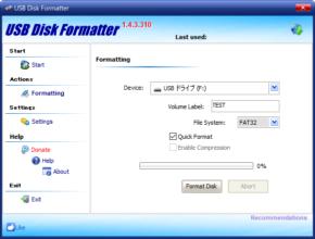 USB Disk Formatterのスクリーンショット